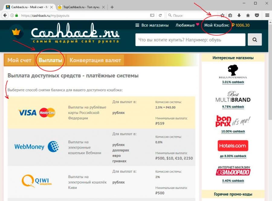 Cash back ru отзывы lexus price