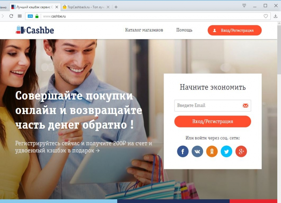 233ca4329d2 CashBe.ru - обзор кэшбэк сервиса