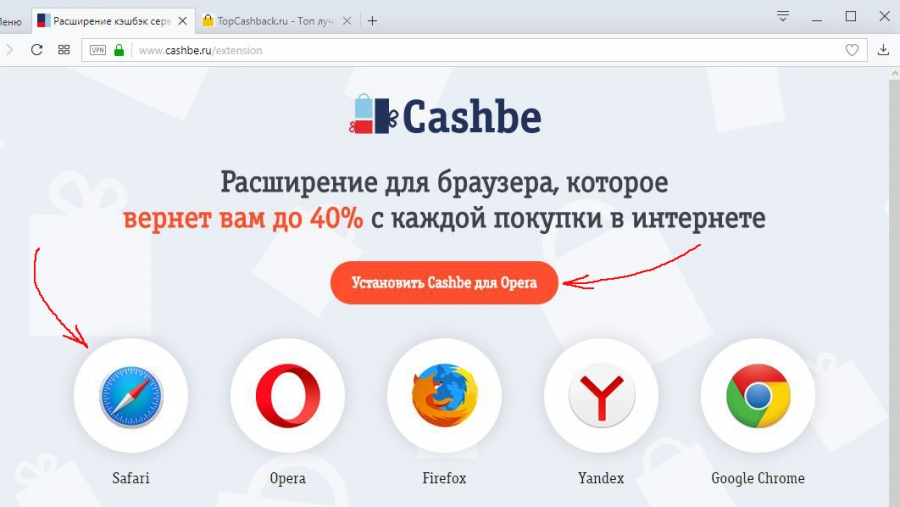 Https www cashbe ru первый магазин распродаж
